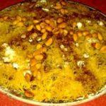 Seffa Medfouna au Poulet - Recette Marocaine